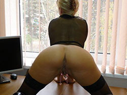 WifeBucket Pics | Trophey wife nude in the office