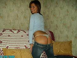 Hot amateur wife nude pics