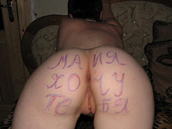 Homemade porn pics of a Russian slut